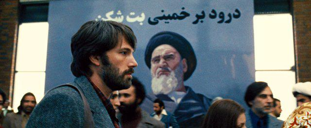 Still from the film Argo (2012)