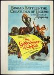 Golden Voyage of Sinbad poster final