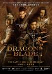 Dragon-Blade-Movie-Poster