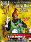 Lee Scratch Perry poster