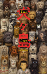 image poster isle of dogs